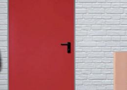 Πόρτες Πυράντοχες & Αποθήκης